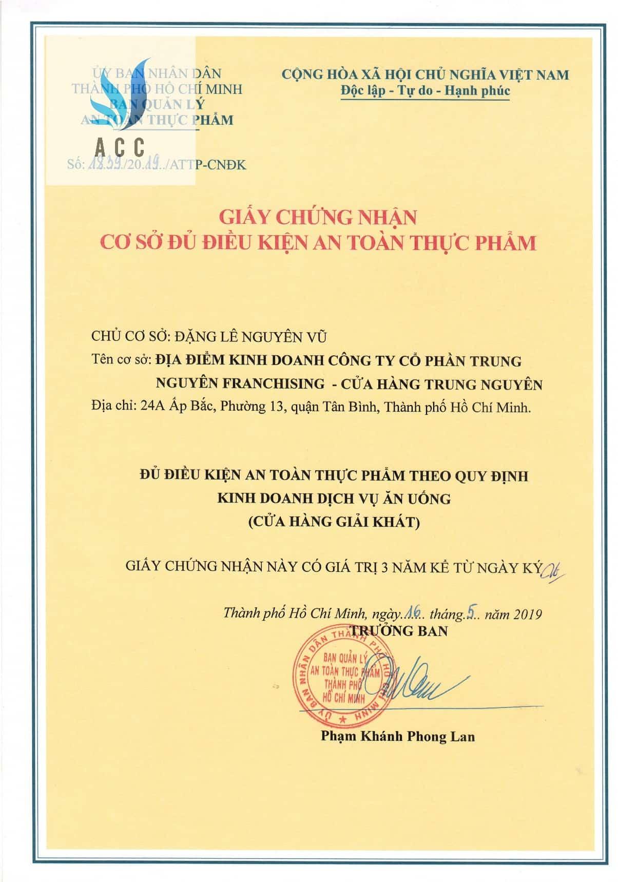 Mẫu giấy chứng nhận vệ sinh an toàn thực phẩm của Ban ATPP Bộ Y Tế